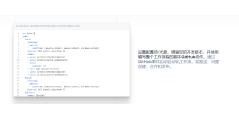 GitHub的功能截图