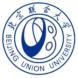 北京联合大学-奥威Ourway BI的合作品牌
