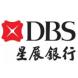 DBS-创略科技的合作品牌