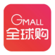 E全球购-Simplex的合作品牌