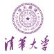 清华大学-轻流的合作品牌