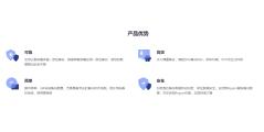 华为云-云备份 CBR的功能截图