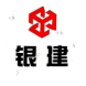银建-企业大学的合作品牌