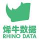 烯牛数据rhinddata数据库软件