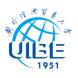 对外经济贸易大学-VESYSTEM和信创天的成功案例