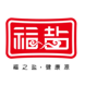 福盐集团-HiShop的合作品牌