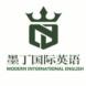 墨丁国际英语-校盈易的合作品牌