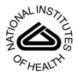 美国国立卫生研究院-思达商业智能平台 Style Intelligence的合作品牌