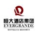恒大酒店集团-直客通的合作品牌