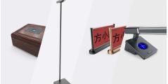 方图智能FionTu的功能截图