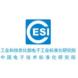 中国电子标准化研究院-数字冰雹的合作品牌