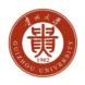 贵州大学-UTH国际的合作品牌
