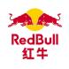 红牛-金指王的合作品牌