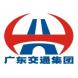 广东省交通集团-青云QingCloud的合作品牌