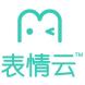 表情云-蒲公英开发者服务平台的合作品牌