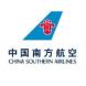 中国南方航空-日志易的合作品牌