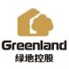 绿地集团-合力亿捷的合作品牌