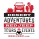 DesertAdventures-dropbox的合作品牌