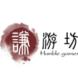 杭州谦游坊科技有限公司:杭州哲信 深度孵化-聚募网的成功案例