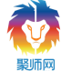 聚师网-讯众通信的合作品牌