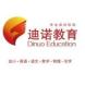 济南迪诺教育-鲸奇SCRM的合作品牌