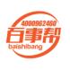 百事帮-HiShop的合作品牌