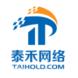 泰禾网络科技-华为云-软件开发平台DevCloud的合作品牌