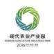 庆云县现代农业产业园-元丰科技的成功案例