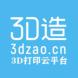 3D造-Knight的合作品牌