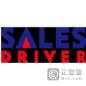 SalesDriver
