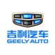 吉利汽车-容联IM云通讯的合作品牌