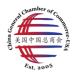 美国中国总商会-猎聘网的合作品牌