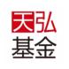 天弘基金-阿里云-云引擎ACE的合作品牌