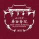 四川大学华西医院-考考的合作品牌