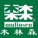 木林森-涂鸦智能的合作品牌