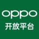 OPPO开放平台应用商店分发软件
