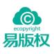 易版权-梆梆安全的合作品牌
