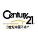 21世纪不动产-企业大学的合作品牌