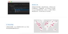 Angular的功能截图