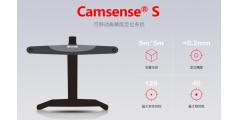 Camsense的功能截图