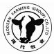 现代牧业-i人事的合作品牌