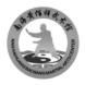 广东黄佰祥武术馆-校盈易的合作品牌