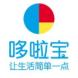 哆啦宝-中科微步科技的合作品牌