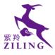 紫羚云IT资产管理软件