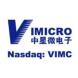 中星微电子-特斯联的合作品牌