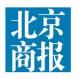 北京商报-国双科技的合作品牌