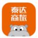 泰达商旅-baoku宝库在线的合作品牌