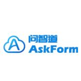AskForm问智道