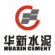 华新水泥-腾讯企业邮箱的合作品牌