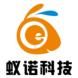 蚁诺科技-QuicK UI的合作品牌
